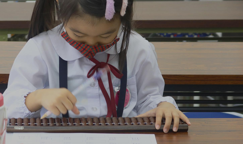 熊取・泉佐野市のそろばん教室なら紀州泉州ソロバン